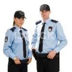 OGLAS: Prijem kandidata za osposobljavanje za zanimanje ZAŠTITAR/KA lica i imovine